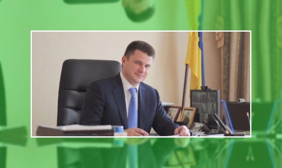 Гріненко Андрій Юрійович